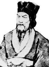 法家 - 中国历史上提倡以法治为核心思想的重要学派  免费编辑   修改义项名