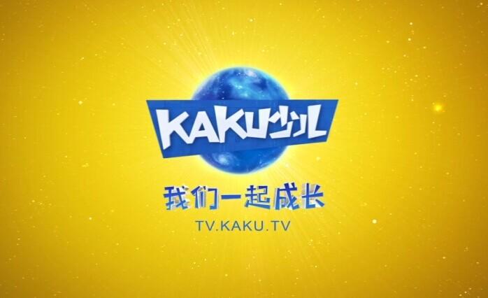 北京电视台闪天下主持人晶晶_北京电视台卡酷少儿频道_360百科